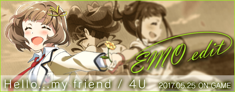 File:Banner hellomyfriend-emo.png