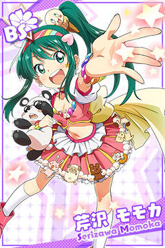 Momoka bs uniform.jpg
