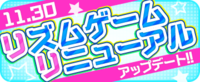 Banner 1028.png