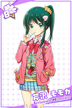 Momoka b uniform.jpg